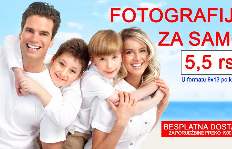 foto akcija, izrada fotografija , slike sa vencanja , rodjendani , fotografije , formati slika